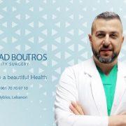 Dr. Jihad Botros