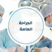Dr. Hussein Hamdan