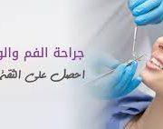 Dr. Ali sadek