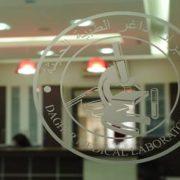 Dagher Medical Laboratories