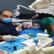 Chaar Dental Clinic
